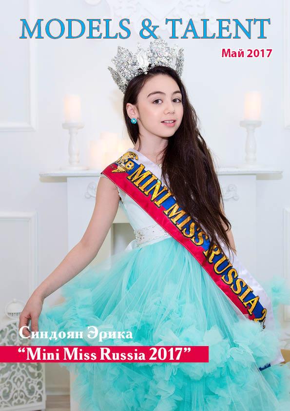 журнал 4 выпусккопия13