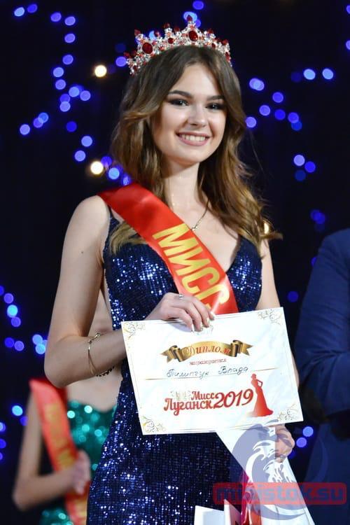 На конкурсе в Луганске выбрали «Мисс Луганск» и «Юную мисс Луганск»