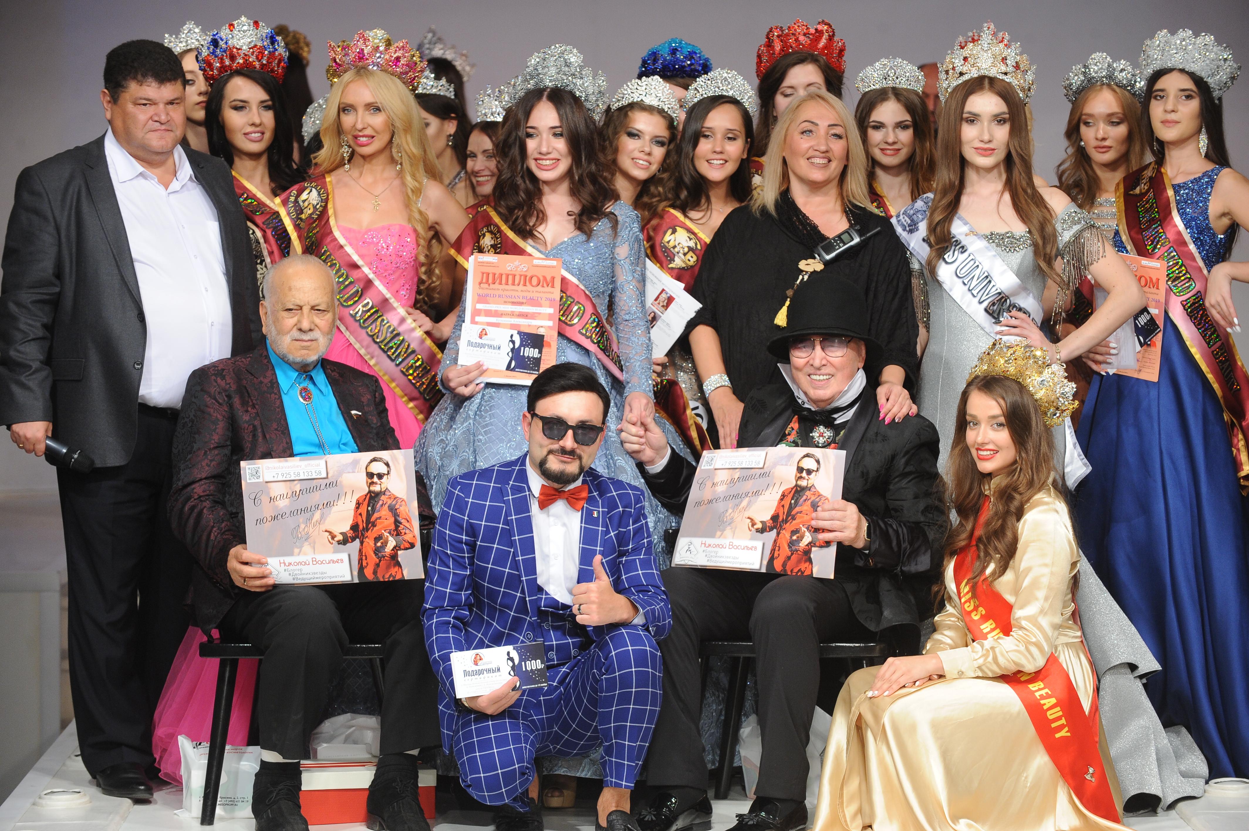 Итоги фестиваля красоты,моды и таланта «WORLD RUSSIAN BEAUTY 2019»